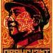 Mao Stamp