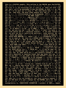 Artist manifesto essays