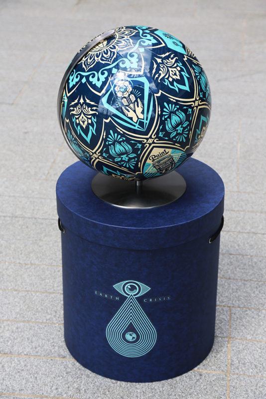 globe-earthcrisis-itinerrance-1